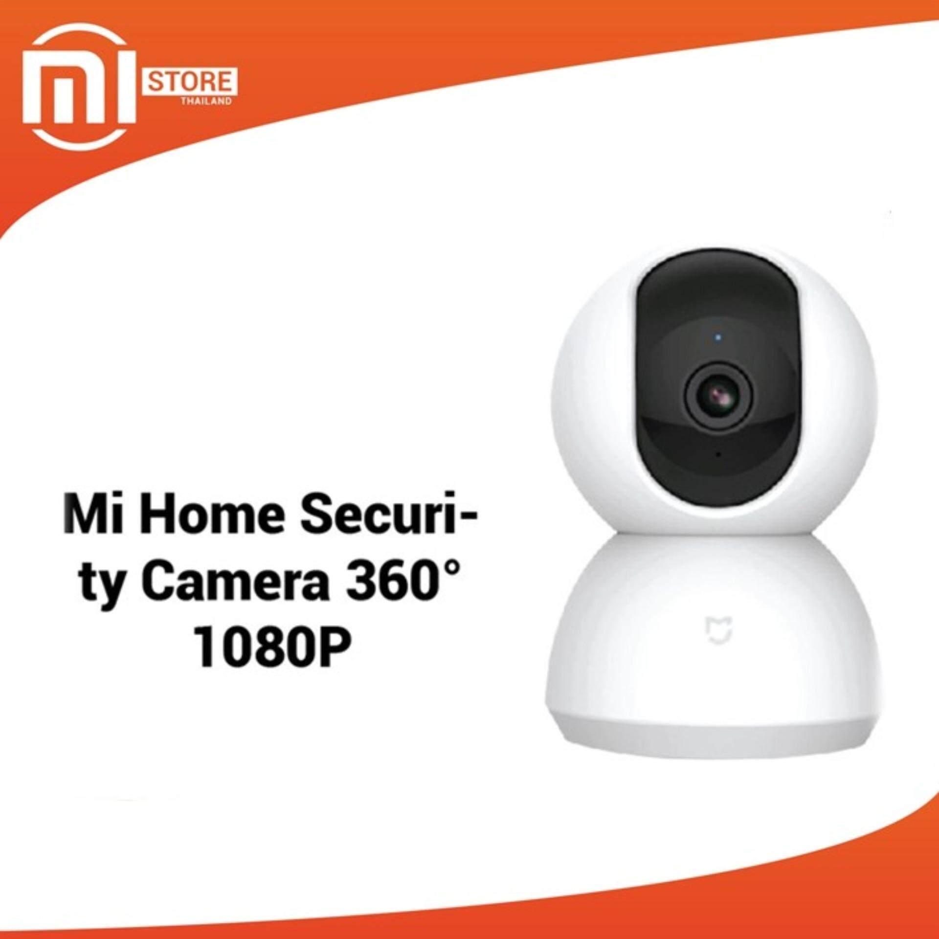 Mi Store - Mi Home Security Camera 360° กล้องวงจรปิด Xiaomi Mi Home Security Camera ของแท้จากเสี่ยวหมี่ มาพร้อมความละเอียด 1080p Full Hd, 20fp เลนส์มุมกว้างถรุ่น 1080p *ไม่มีอะเด๊ปเตอร์ *รับประกันศูนย์ 1 ปี การันตีพบปัญหาเปลี่ยนสินค้าใหม่ภายใน 15วันทันที By Mi Store Thailand.