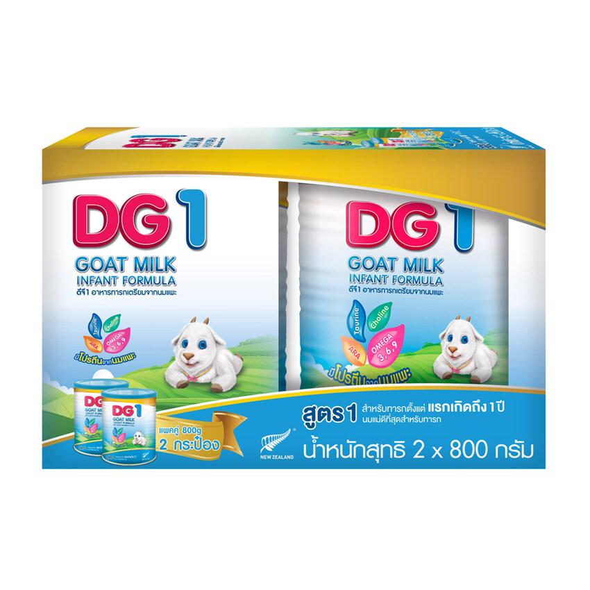รีวิว DG-1 ดีจี1 อาหารทารกจากนมแพะ สำหรับช่วงวัยที่ 1 800 กรัม x2 กระป๋อง