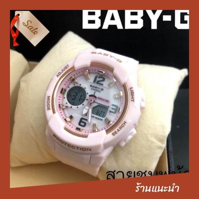 นาฬิกา นาฬิกาbaby G นาฬิกาbaby G สีดํา นาฬิกาbaby Gผู้หญิง  Baby-G By Casio แถมกล่อง Casio โปรโมชั่น ราคาถูก.