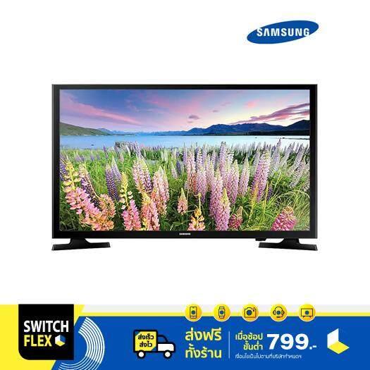 Samsung Led Smart Tv 40 นิ้ว รุ่น 40j5250.