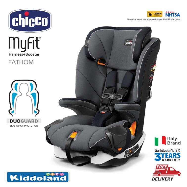 Chicco คาร์ซีท Myfit Car Seat คาร์ซีทสำหรับเด็กน้ำหนัก 11.33 – 45.35 กิโลกรัม แบบ 2 In 1 ติดตั้งได้ทั้งแบบ Belt และ Isofix สีfathom.