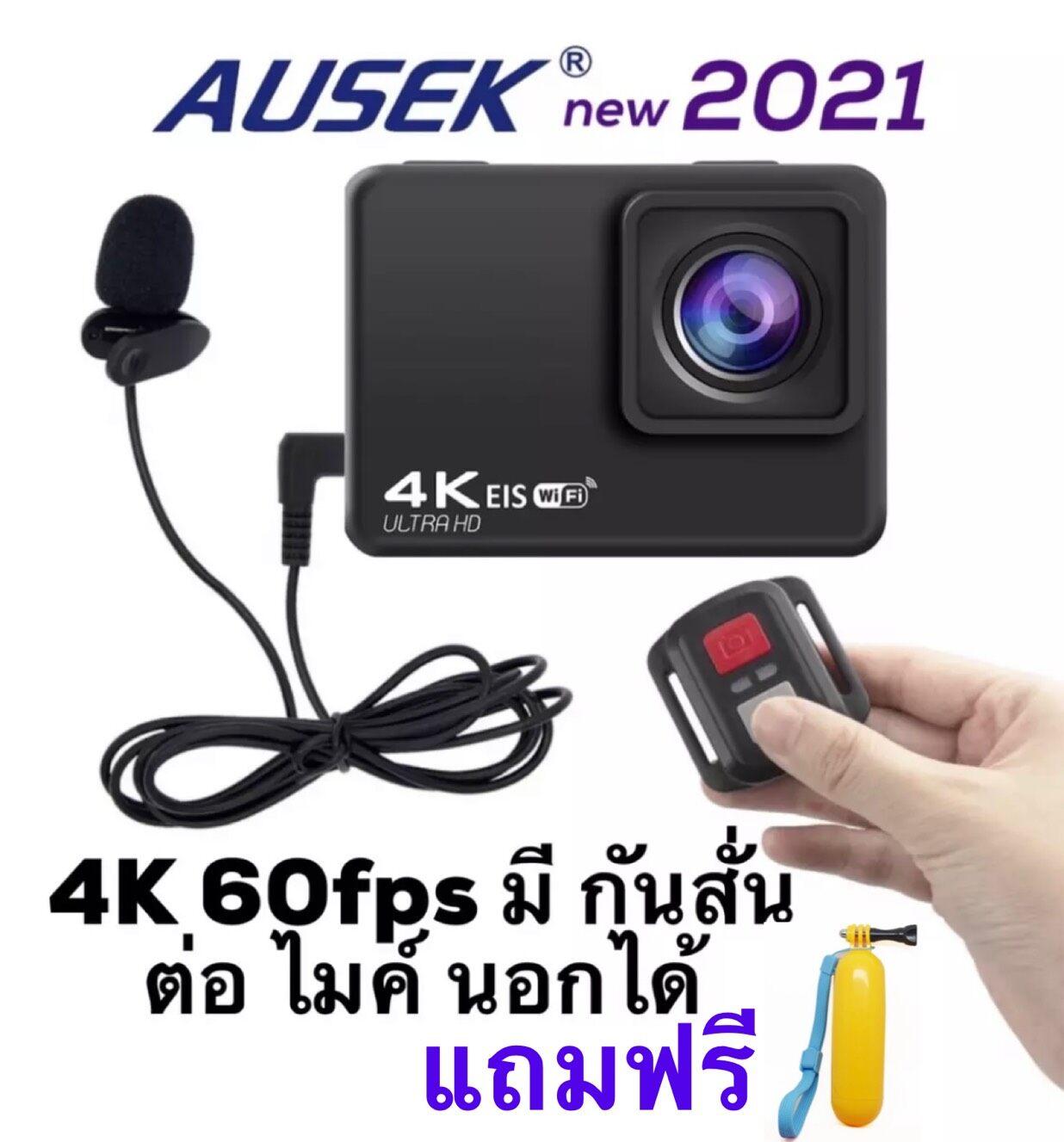 Ausek รุ่นat-Q37c 4k60fpseis Allwinnerv316 Actioncamera มีระบบกันสั่น มีช่องต่อสายไมค์ได้ รุ่นอัพเกรดพิเศษจากทางร้าน มีรีโมท+อุปกรณ์ครบชุด เฟิร์มแวร์ล่าสุด.