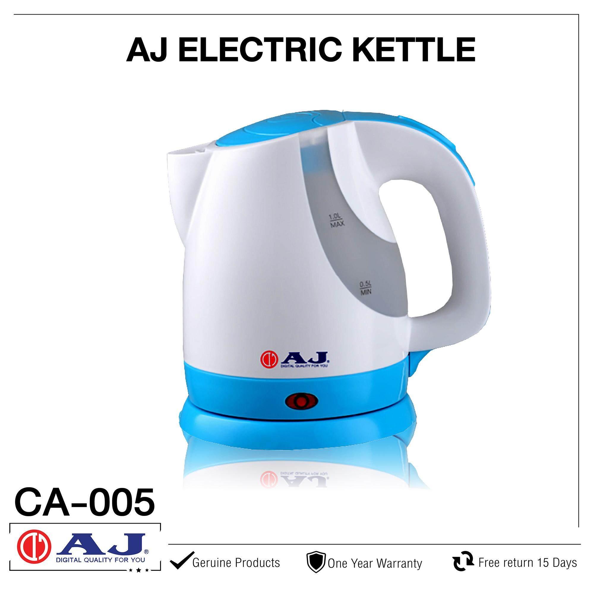 AJ กาต้มน้ำร้อน CA-005