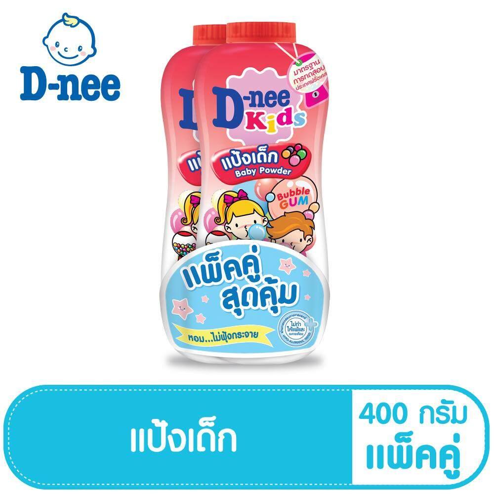 D-Nee Kids Bubble Gum Powder 400g X2pcs ดีนี่คิดส์ แป้งเด็ก กลิ่น บั๊บเบิ้ลกัม 400 กรัม แพ็คคู่ By Lazada Retail D-Nee.