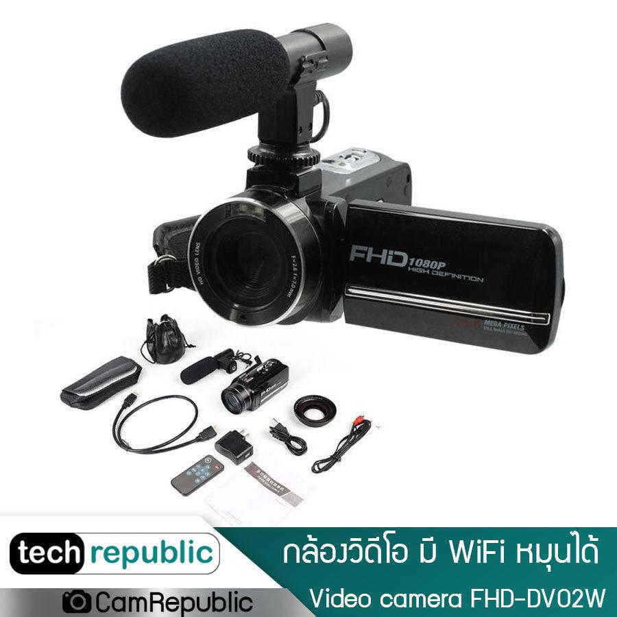 Techrepublic กล้องวิดีโอ มี Wifi หมุนได้ดิจิตอล Full Hd Touch Camera Dis Camrecorder อิเล็กทรอนิกส์ Antishake Digital Video Camera  Fhd-Dv02w.