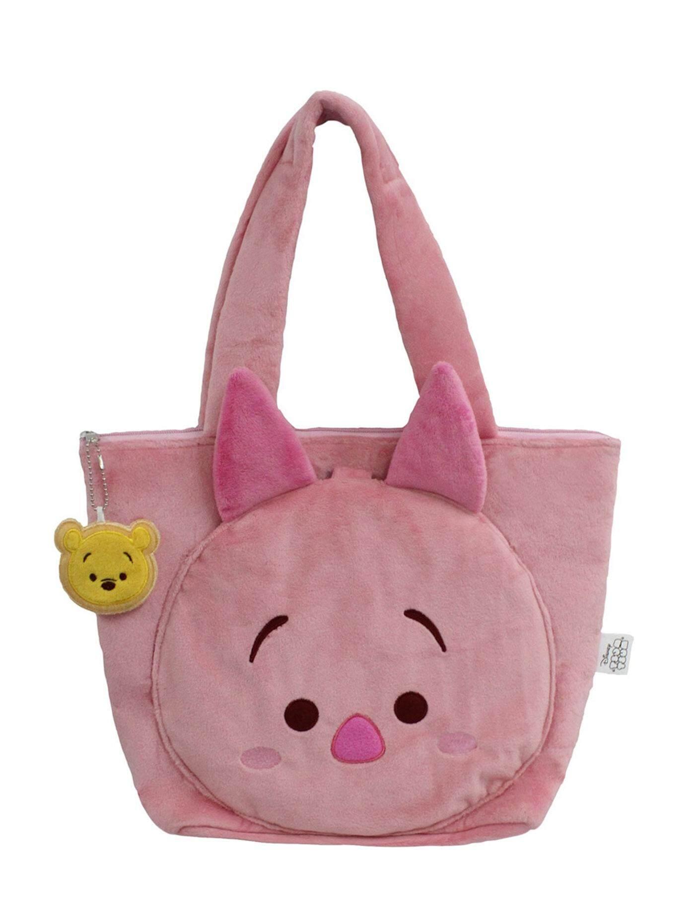 กระเป๋าสะพายเด็ก Piglet โปรโมชั่น ราคาถูก