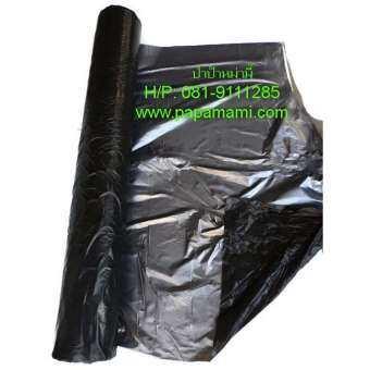 Papamami ป่าป๊าหม่ามี๊ พลาสติกคลุมดิน คลุมแปลงเกษตร คลุมกำจัดวัชพืช สีดำ/เงิน ผสมยูวี 80ซม.x400หลาx25ไมครอน (1ม้วน)