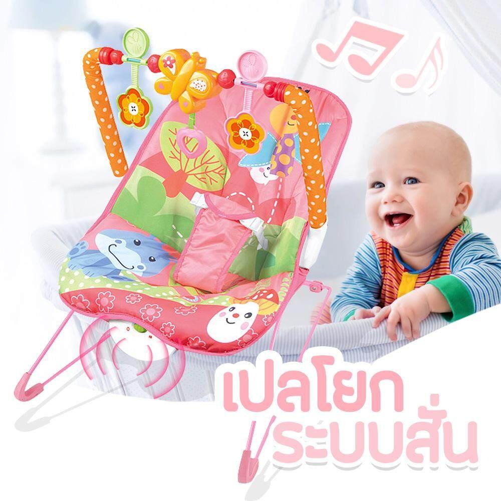 เปลโยก เก้าอี้โยก เตียงโยกเด็ก ช่วยเสริมพัฒนาการ กล่อมนอน