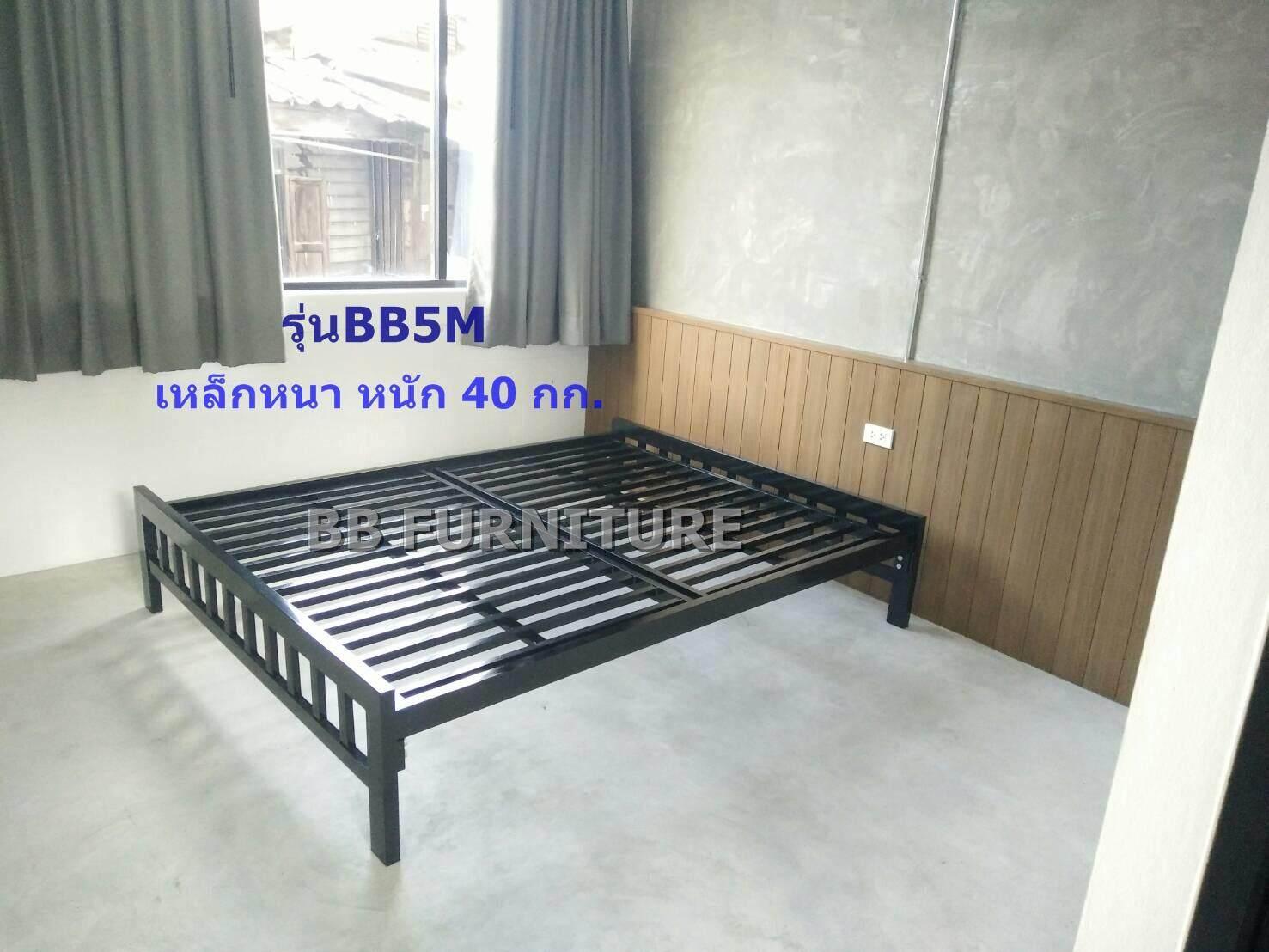 Bb5m เตียงเหล็กกล่อง ท้ายกับท้าย ขนาด 5 ฟุต พื้นระแนงขวาง.