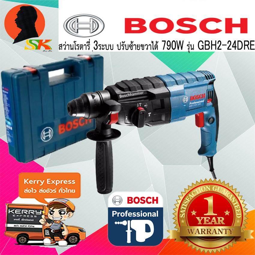สว่านโรตารี่ 24มิล 3ระบบ ชนิดดอก Sds-Plus Bosch Gbh 2-24dre.