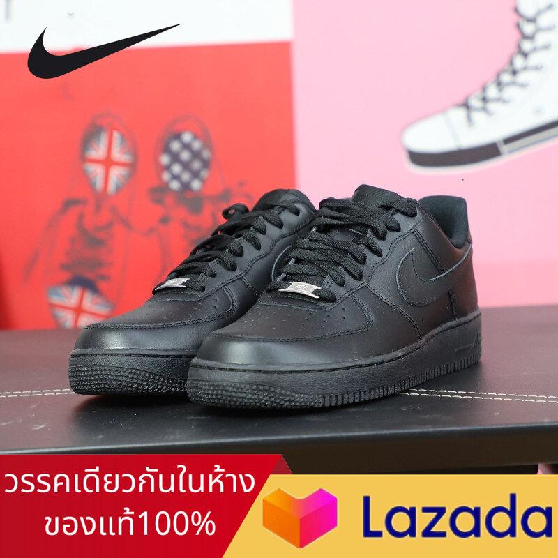 【ต้นฉบับของแท้】วรรคเดียวกันในห้าง Nike Air Force 1 Af1 07 รองเท้าผู้ชาย รองเท้าผู้หญิง รองเท้ากีฬา หนังแท้ รองเท้าสเก็ตบอร์ด 315122-001 ร้านค้าอย่างเป็นทางการ.