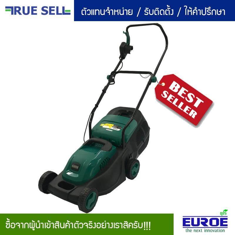 รถตัดหญ้าไฟฟ้า ELM-1500 Euroe
