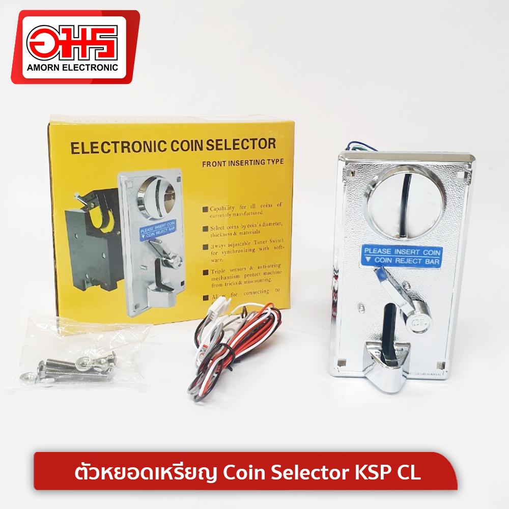 ตัวหยอดเหรียญ Coin Selector Ksp Cl กล่องหยอดเหรียญ ที่หยอดเหรียญ อะไหล่เครื่องซักผ้า เครื่องซักผ้าหยอดเหรียญ อมรออนไลน์ Amornonline.