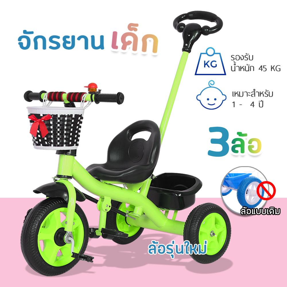 แนะนำ Baby-boo จักรยาน จักรยานเด็ก จักรยานสามล้อเด็กแบบพิเศษ ล้อ แข็งแรง วิ่งนิ่ม พร้อมตะกร้าใส่ของหน้าหลัง