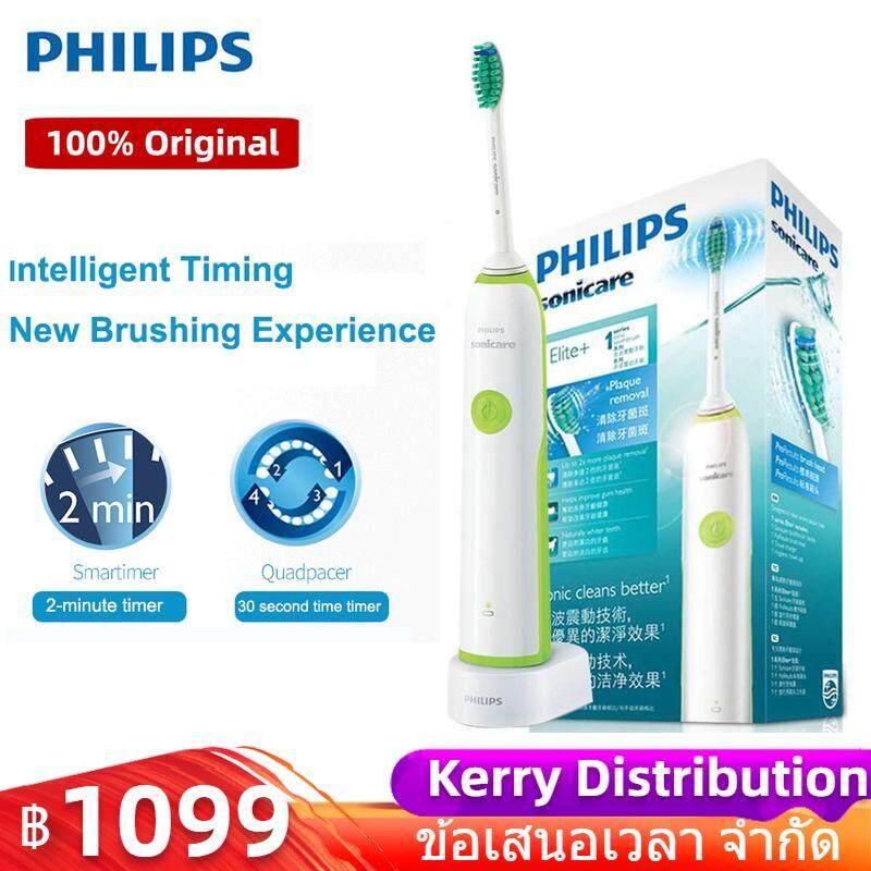 แปรงสีฟันไฟฟ้า ทำความสะอาดทุกซี่ฟันอย่างหมดจด เพชรบุรี Philips แปรงสีฟันไฟฟ้า Sonicare HX3216 แบบชาร์จไฟได้ กันน้ำได้สูงสุด 10 วัน electric toothbrush