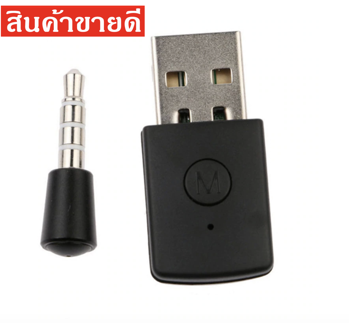 Bluetooth Dongle Usb Adapter For Ps4 3.5mm Bluetooth 4.0+edr Usb Adapter For Ps4 Stable Performance Bluetooth Earphone.