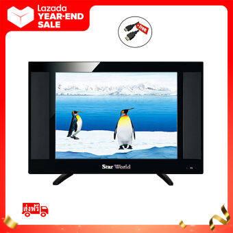 StarWorld LED TV 19นิ้ว  Analog ทีวี19นิ้ว ทีวีจอแบน โทรทัศน์ รับประกัน1ปี ระบบเสียงดี