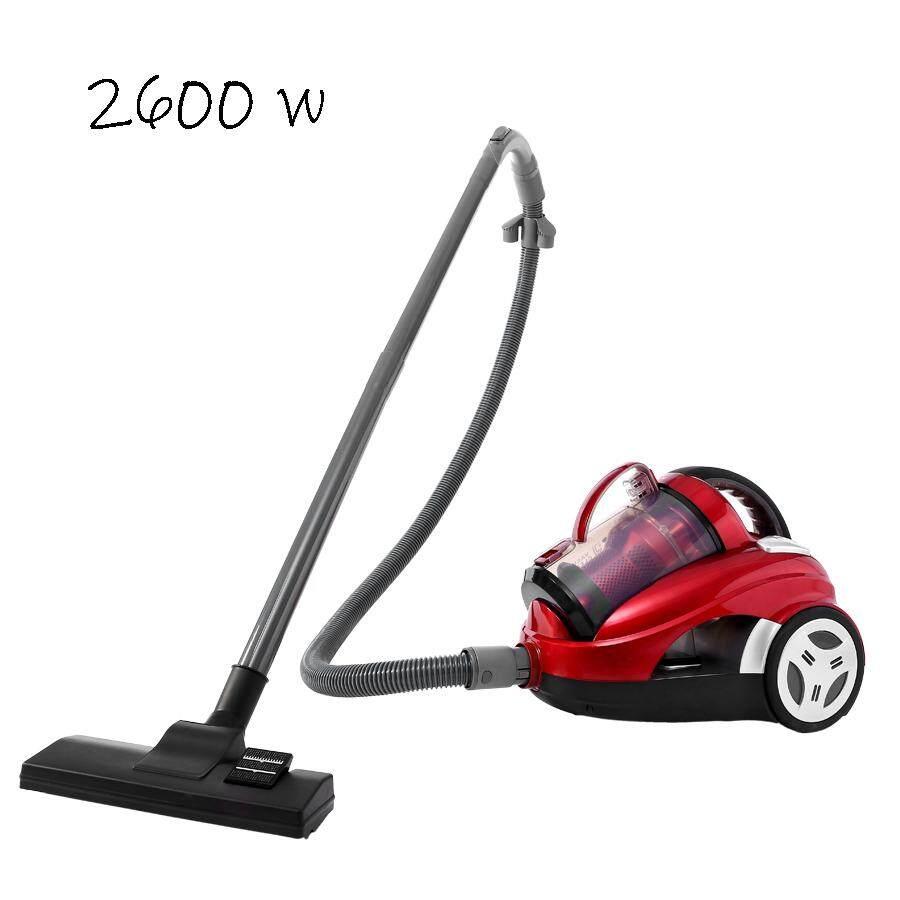 Aliz Selection High Power Vacuum Cleaner เครื่องดูดฝุ่นแฟชั่นพลังงานสูง 2600W