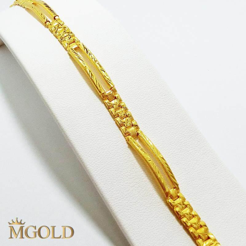 Mgold สร้อยข้อมือทองคำแท้ 96.5% น้ำหนัก 2 สลึง ลายสายนาฬิกา ขนาด 16 ซม. By Mgold.