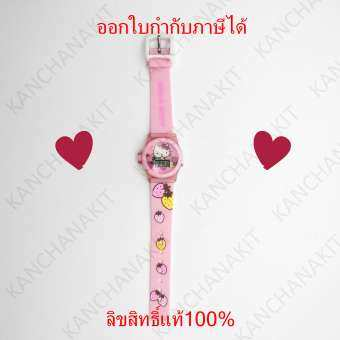 Hello Kitty ลิขสิทธิ์แท้ 100%นาฬิกา รุ่น HKSQ98073  รับประกัน 1 ปี