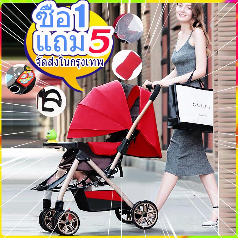 ซื้อที่ไหน 【 พร้อมส่ง!】 ซื้อ 1 แถม 5 รถเข็นเด็ก Baby Stroller เข็นหน้า-หลังได้ ปรับได้ 3 ระดับ(นั่ง/เอน/นอน) เข็นหน้า-หลังได้ New baby stroller