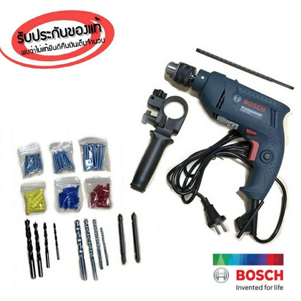 Bosch Gsb550 สว่านกระแทก เจาะปูน 4หุน (ไม่มีกล่อง).