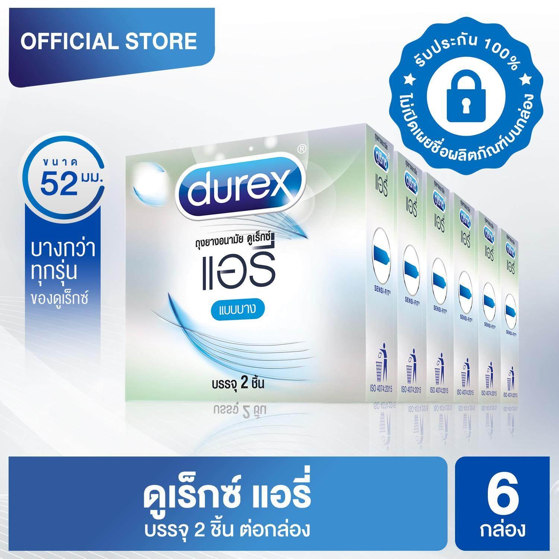 ดูเร็กซ์ ถุงยางอนามัย แอรี่ 2 ชิ้น จำนวน 6 กล่อง Durex Airy Condom 2s 6 Boxes By Lazada Retail Durex.