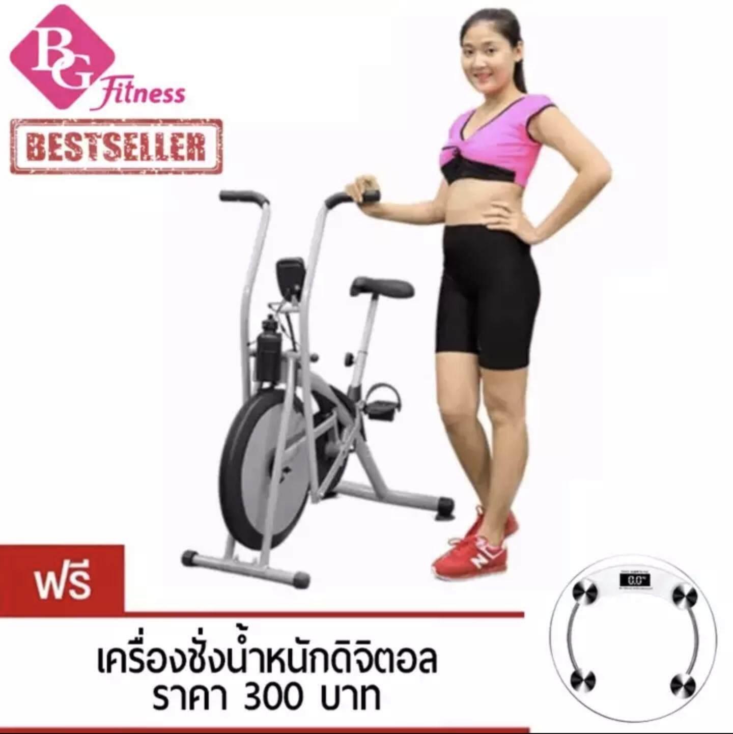 B&G Fitness จักรยานนั่งปั่นออกกำลังกาย จักรยานบริหาร Air Bike รุ่น BG8701 ฟรี เครื่องชั่งน้ำหนัก (Glass) รุ่น 2003A ( จักรยานออกกำลังกาย เครื่องออกกำลังกาย ออกกำลังกาย อุปกรณ์ออกกำลังกาย )