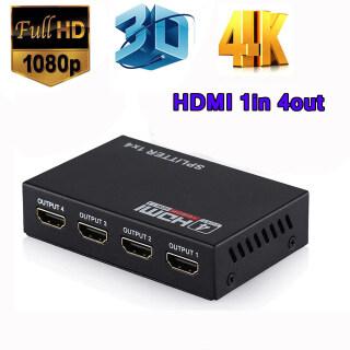 EKDWET Bộ Chia Tín Hiệu Video Âm Thanh 1 Trong 4 Đầu Ra HDTV Full HD 1080P 4K Bộ Chuyển Đổi HDMI Bộ Lặp thumbnail