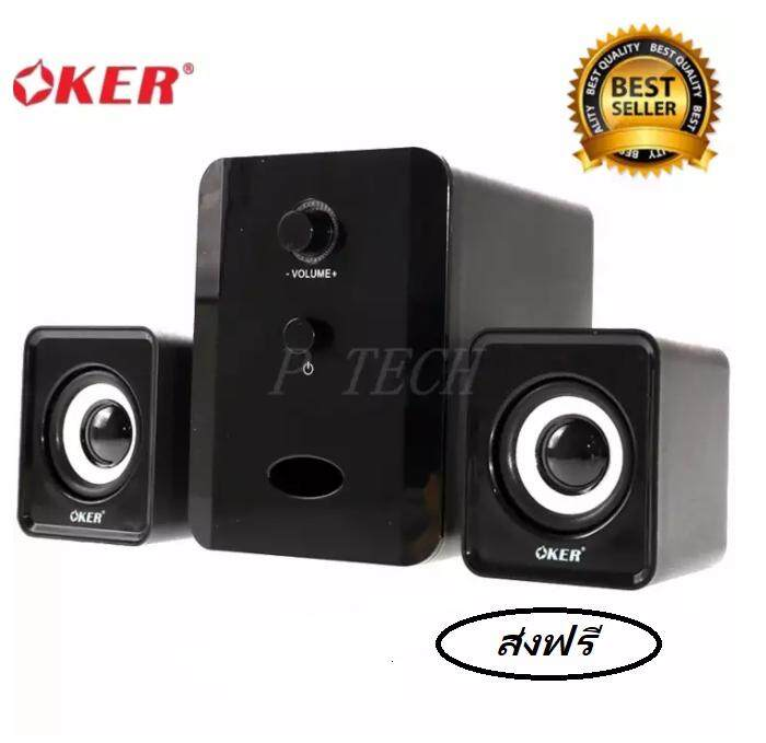 OKER ลำโพง USB Multimedia Speaker Micro 2.1 650W SP-835 สีดำ