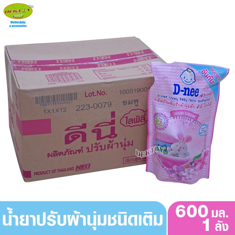 ซื้อที่ไหน Dnee ดีนี่ น้ำยาปรับผ้านุ่มเด็ก ดีนี่ ไลฟ์ลี่ กลิ่น Sakura Blossom 600 มล. สีชมพู