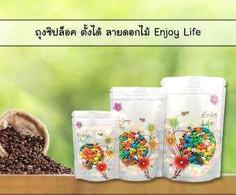 ถุงซิปล็อค ก้นตั้ง ลายดอกไม้ Enjoy Life (1 แพค 50 ซอง)-