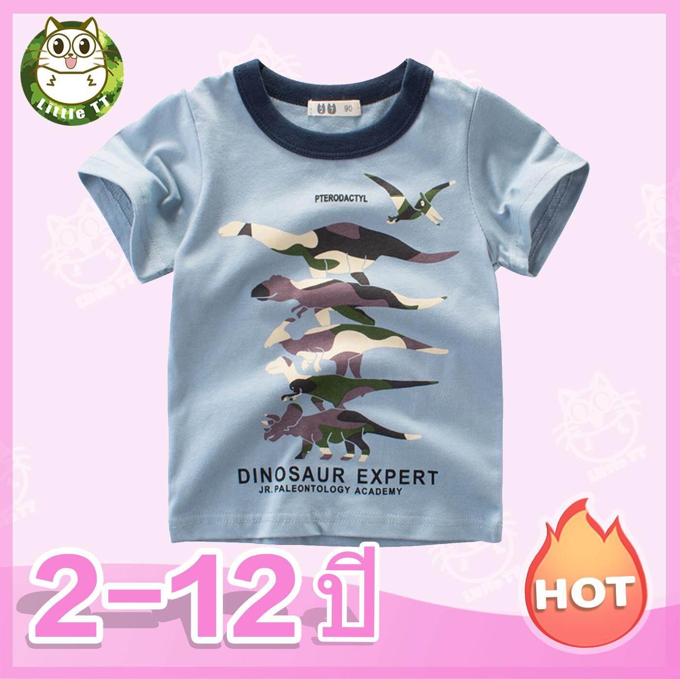 เสื้อผ้าเด็กในช่วงฤดูร้อนเสื้อผ้าการ์ตูนสาวไดโนเสาร์พรางสบาย ๆ แขนสั้นแฟชั่นระบายอากาศแขนสั้น 2 ~ 12 ปี
