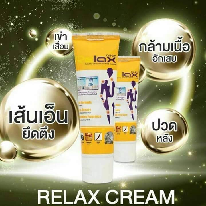 นrelax Cream By M.healthshopping.