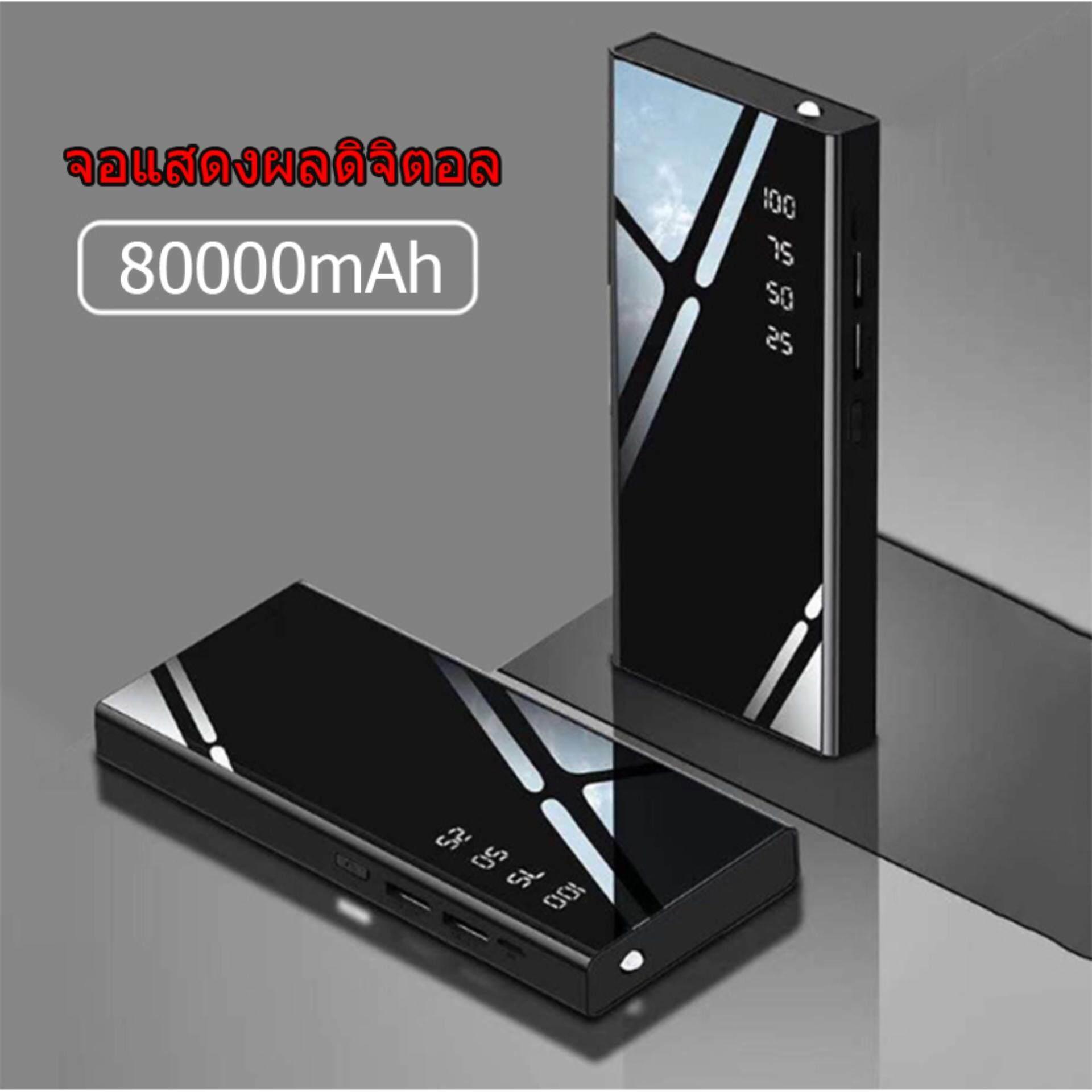 NetworK. 80000 mAh Power Bank ของแท้ 100% 2 Port รุ่น Notebook (ประกัน 5ปี)สามารถใช้กับโทรศัพท์ได้ทุกรุ่น