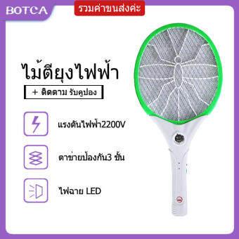 Free Shipping Electric Insect Killers หลอดประหยัดไฟ LED Tennis Bat  ไม้ตียุงไฟฟ้า ถอดด้ามได้ เป็นไฟฉายได้ VR001