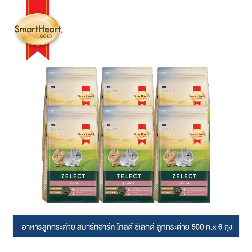 สมาร์ทฮาร์ท โกลด์ ซีเลกต์ อาหารลูกกระต่าย 500 กรัม X 6 ถุง.