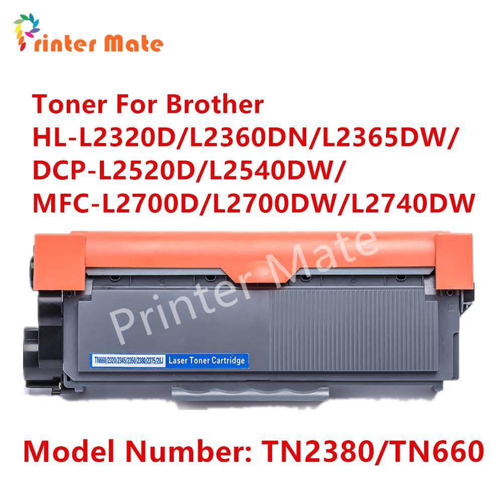 Drum ดรัมเทียบเท่า รุ่น Dr-2355 / ตลับหมึกเทียบเท่า รุ่น Tn2380/tn2360/tn660/2380/2360/660 ใช้กับ Brother Hl-L2320d/hl-L2360dn/hl-L2365dw/dcp-L2520d/dcp-L2540dw/mfc-L2700d/mfc-L2700dw/mfc-L2740dw.
