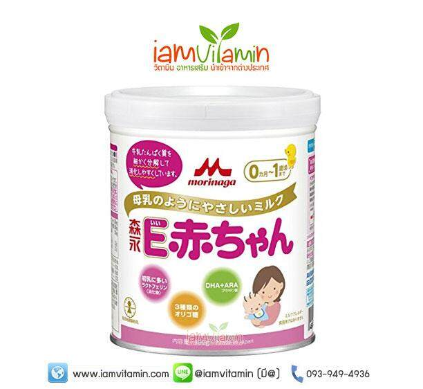 Morinaga E-Akachan 800g นมสำหรับเด็กทารกที่ภาวะเสี่ยงการแพ้นมวัว แพ้ไข่ แพ้ถั่ว สำหรับทารกอายุ 0-1ปี.