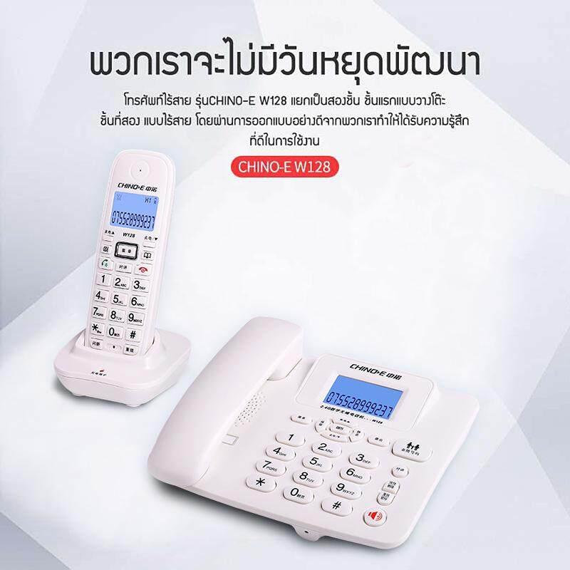 Hali โทรศัพท์สำนักงานแบบไร้สาย สามารถใช้ภายในบ้านหรือ ที่ทำงานก็สะดวก.