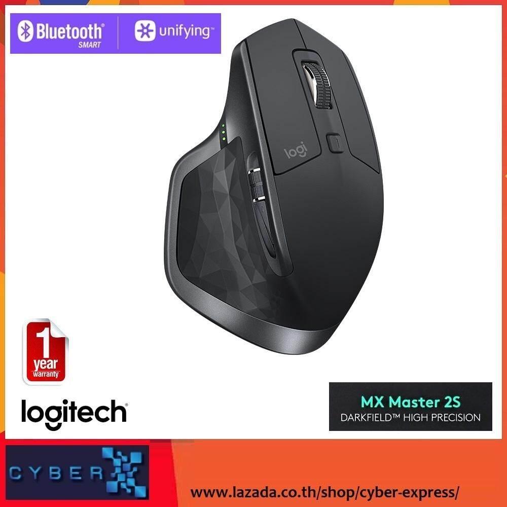 Logitech MX Master 2S - Wireless Unifying /Bluetooth Mouse for Mac and  Windows - เม้าส์สองระบบ เชื่อมต่อได้ 3 อุปกรณ์สลับใช้งานง่ายๆ  พร้อมฟังก์ชั่น