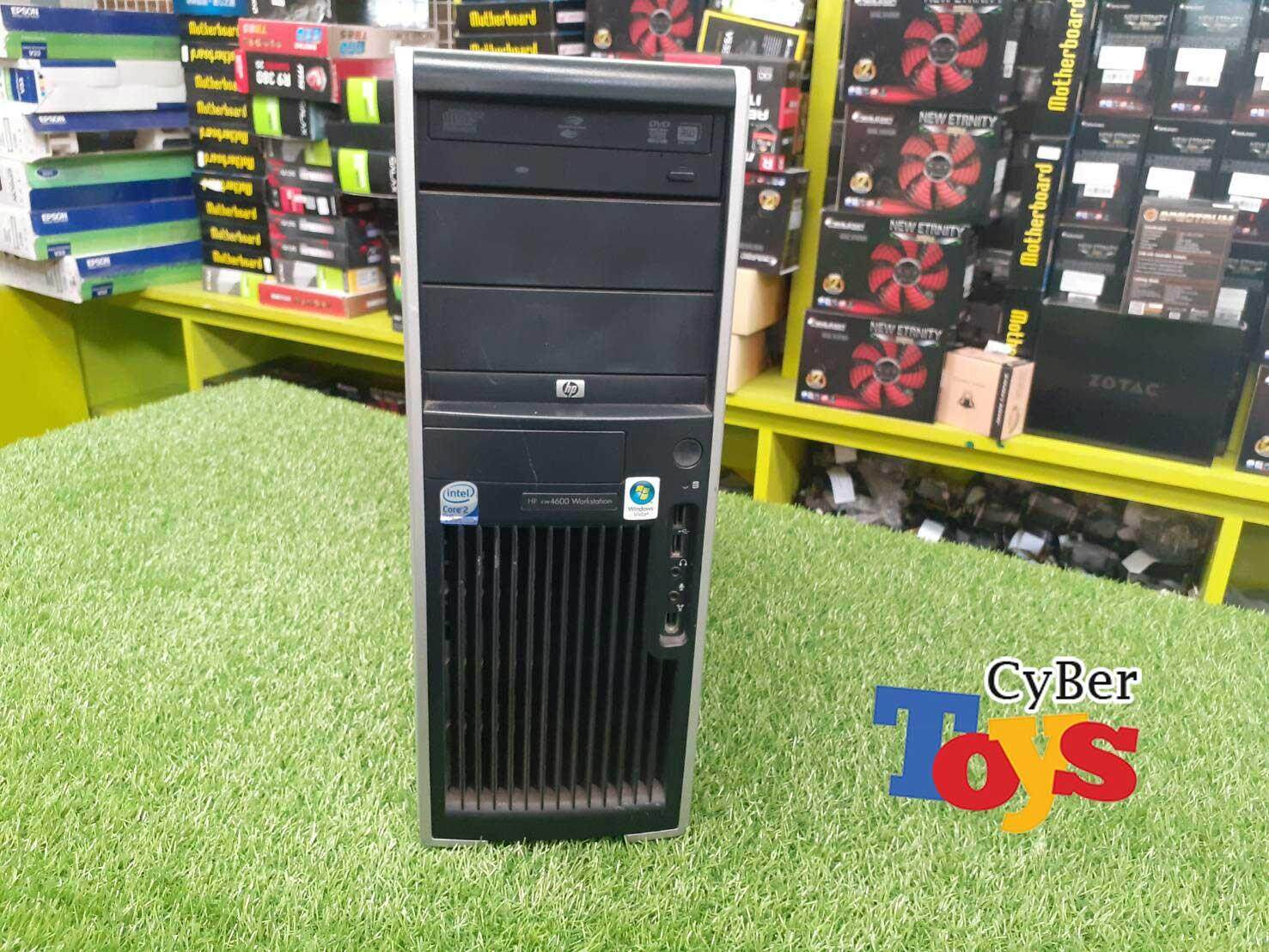 HP A6675L DRIVERS FOR WINDOWS XP