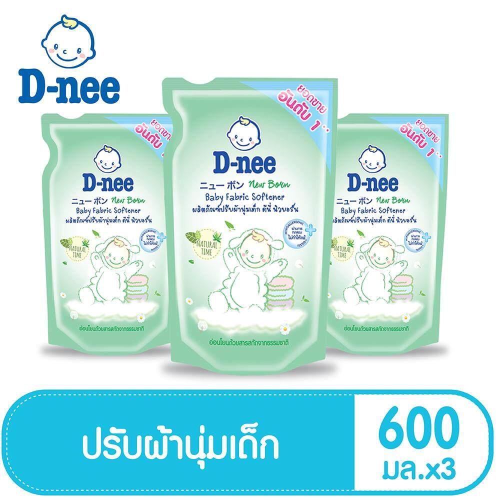 D-Nee น้ำยาปรับผ้านุ่ม กลิ่น Natural Time ชนิดเติม ขนาด 600 มล. (แพ็ค 3) By Lazada Retail D-Nee.
