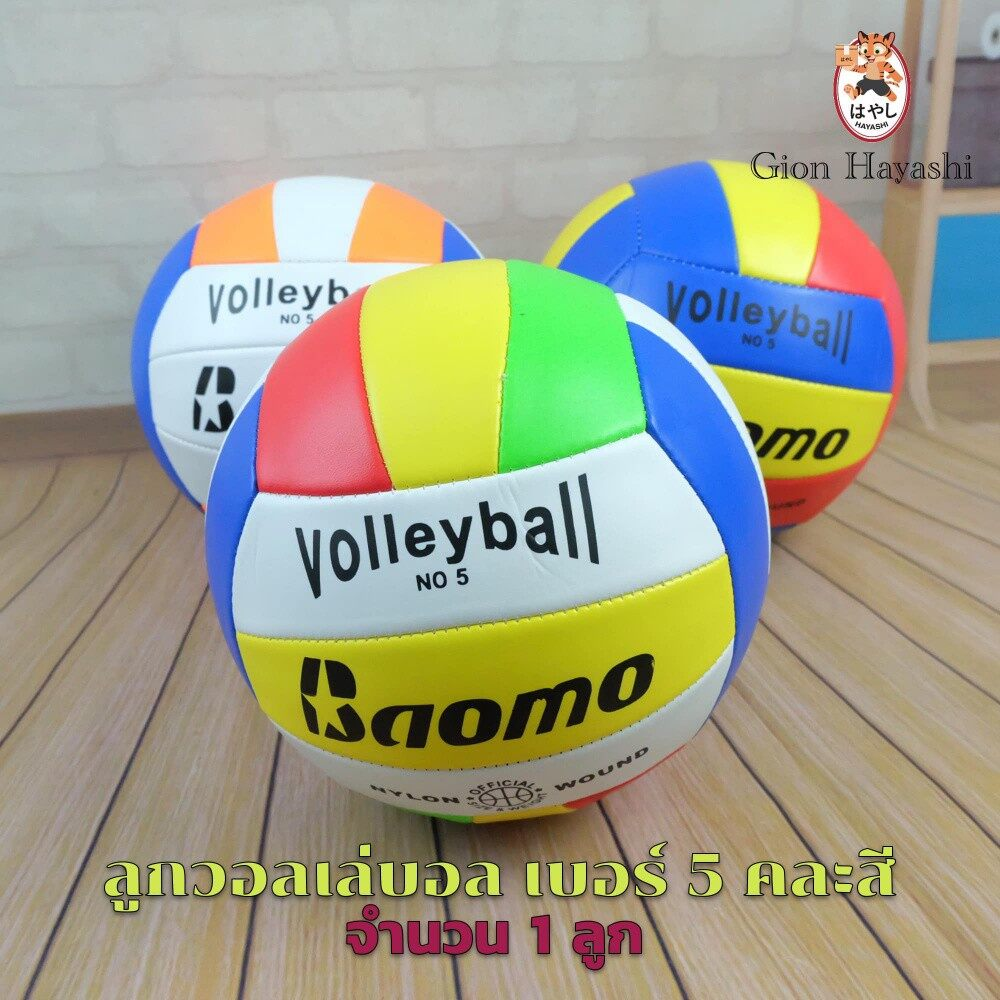 ลูกวอลเลย์บอล วอลเลย์บอล หนังพีวีซี อย่างดี เบอร์ 5 - คละสี.
