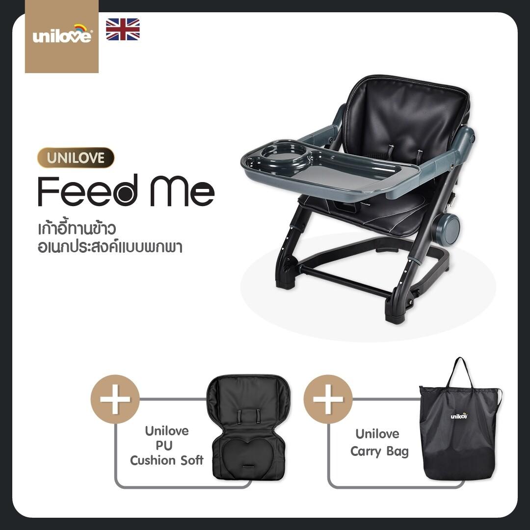 เก้าอี้ทานข้าวอเนกประสงค์แบบพกพา Unilove Feed me - Dining Booster 3in1 Multifunction