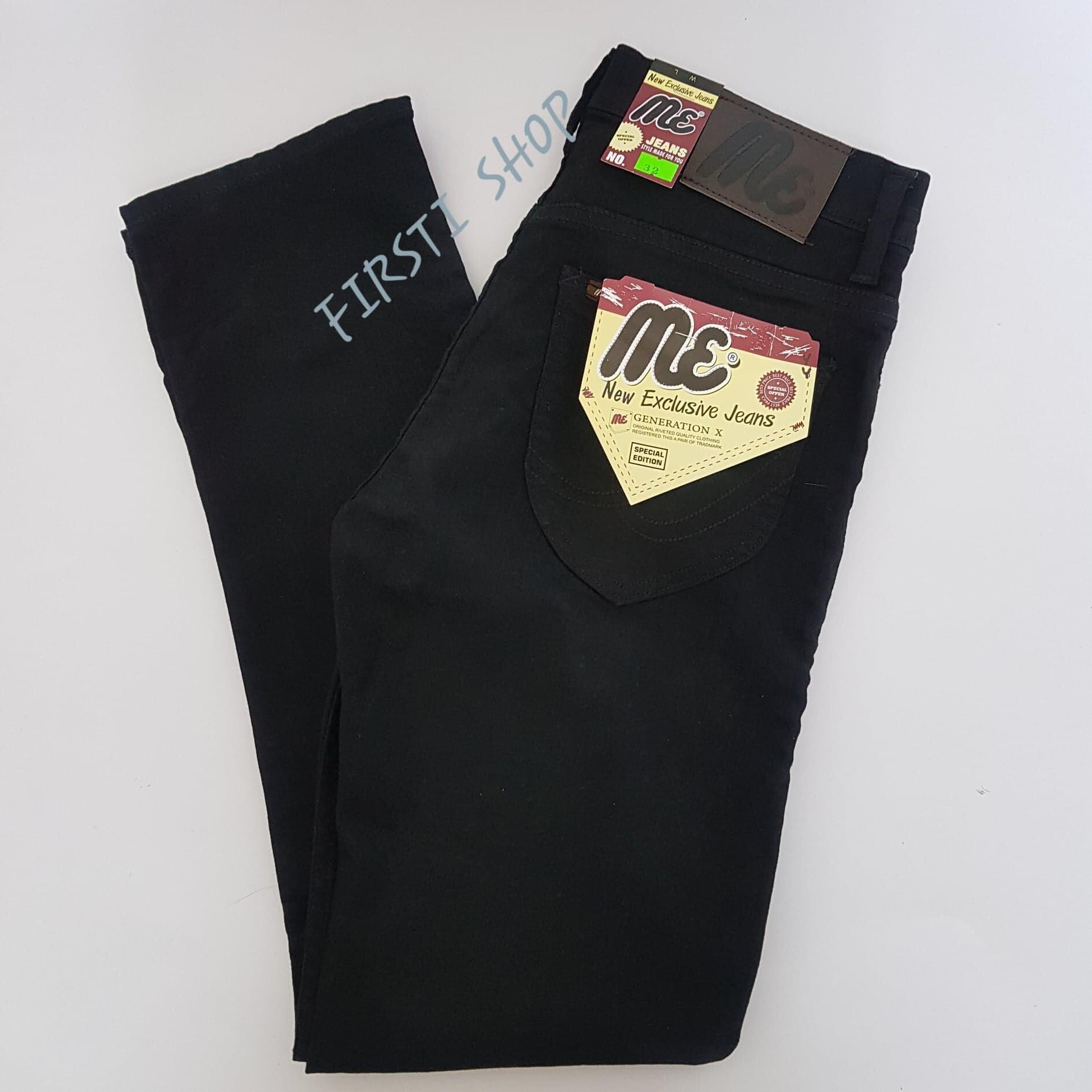 กางเกงยีนส์ผู้ชาย ขากระบอกเล็กผ้ายืด Me New Exclusive (สีดำ)สินค้ดีราคาถูก.