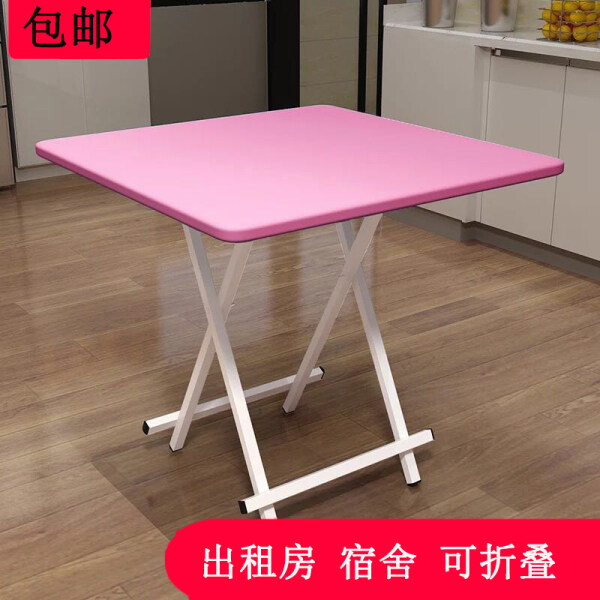 Meals Can Folded 4/6 Wood Province Space Square Table Home Living Room Minimalist Modern Small Dining Table