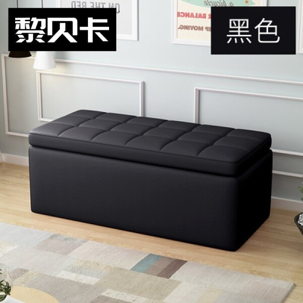 A Leg Rest Sofa Stool Rectangular Small Stool Test Foyer Foot Box Store Long Software New Blue Color Seats