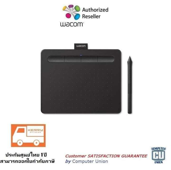 Wacom Intuos S (CTL-4100/K0-CX) - Black เม้าส์ปากกา รุ่นใหม่ล่าสุด