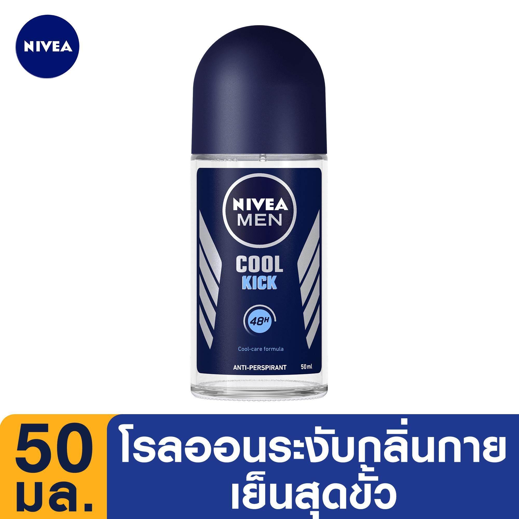 นีเวีย ดีโอ เมน คูล คิก โรลออน ระงับกลิ่นกาย สำหรับผู้ชาย 50 มล. NIVEA Deo Men Cool Kick Roll On 50 ml. (ลดกลิ่นตัว, ลดเหงื่อ, กำจัดกลิ่นตัว, ไม่ทิ้งคราบ, ปกป้องยาวนาน, ลดคราบเหลือง, เหงื่อออกรักแร้, กลิ่นตัวแรง, รักแร้เปียก)